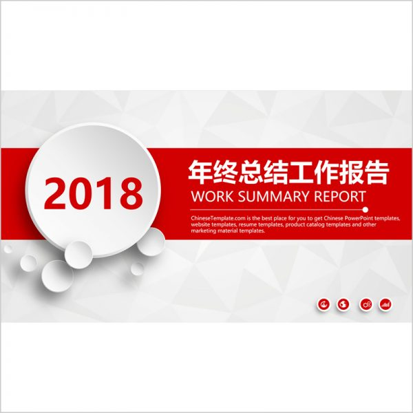 Chinese Language PowerPoint Templates  CrystalGraphics