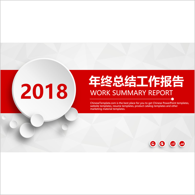 Chinese Red Work Report PowerPoint Template – Chinese Template Download