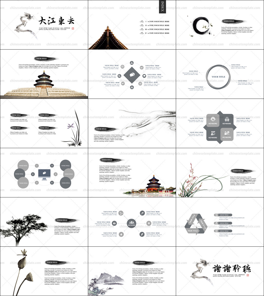 Chinese Style PowerPoint Template Free Download_English Version