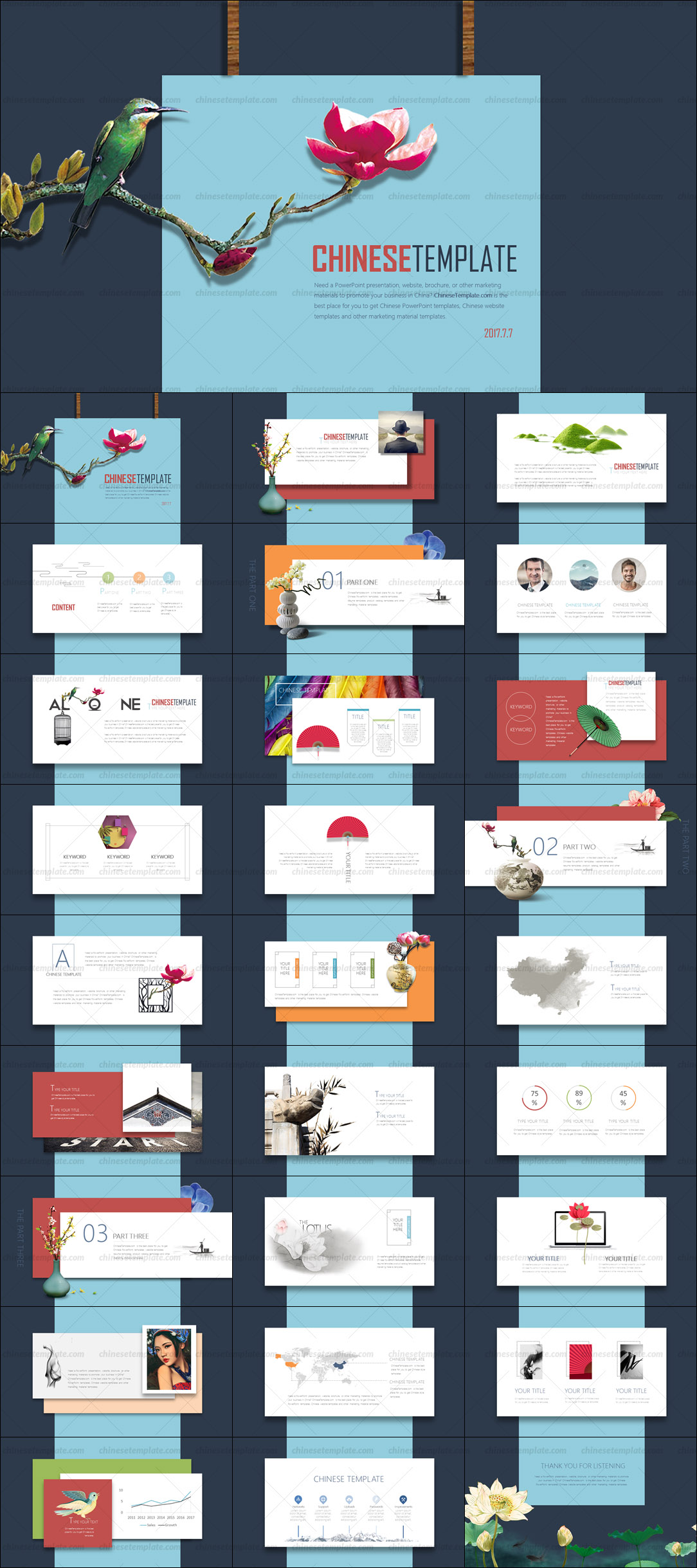 Peaceful Chinese Style PowerPoint Template