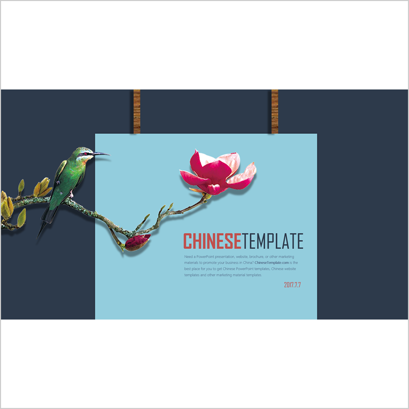peaceful chinese style powerpoint template � chinese