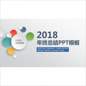 Practical Chinese Annual Report PowerPoint Template