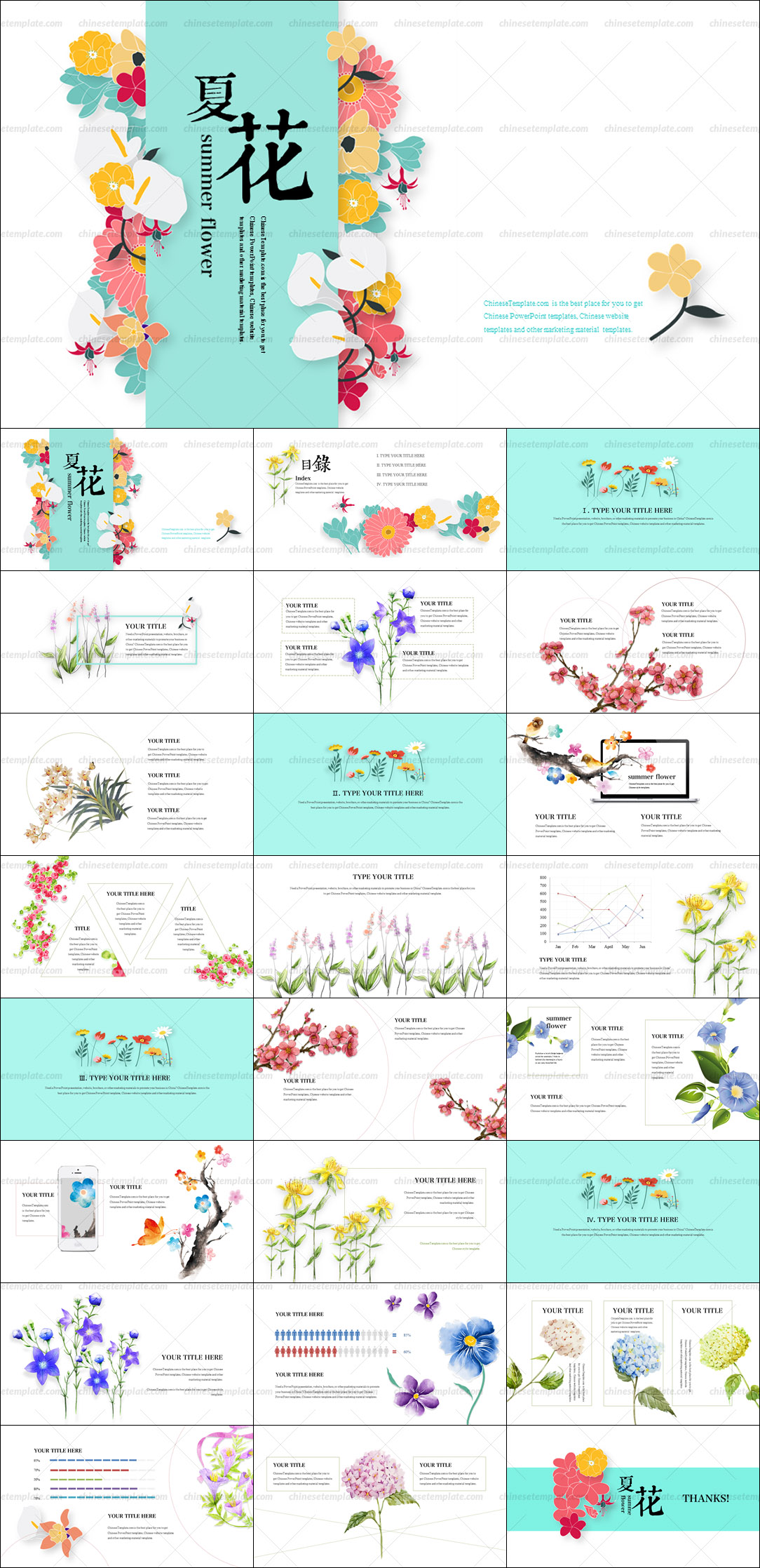 Summer Flower Chinese Style PowerPoint Template
